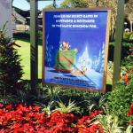 Entrance to the Magic Kingdom Christmas Party