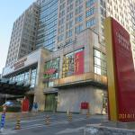 Photo de Crowne Plaza Beijing Zhongguancun