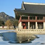 Photo de Gyeongbokgung
