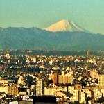 Mount Fuji from executive lounge