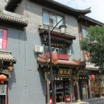 Foto de Datong Youth Hostel