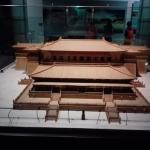 Photo of Xi'an Museum