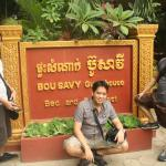 Photo de Bou Savy Guest House