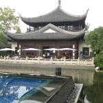 Photo of Four Seasons Hangzhou at West Lake
