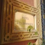 Photo de Les Omayades Hotel