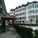 Foto de Hotel Snow Princess