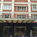 Photo of Baron Business Hotel