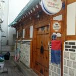 Photo of Haemil Guesthouse