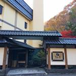 front entrance to the ryokan