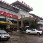 Jintone Guilin Grand Hotel resmi