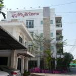 Photo of Boonsiri Boutique Hotel