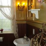 Cottage Room Bathroom