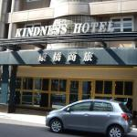 Photo of Kindness Hotel Lio He Ye Shi