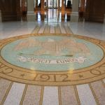 Floor in center of main level with crest