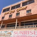 Photo of Sun Set Hotel