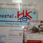 Hong Kong Hostel