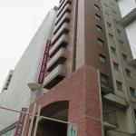 Bilde fra Hotel Wing International Nagoya