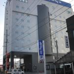 Photo of Dormy Inn Hirosaki