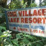 Coir Village actual location