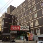 Photo of Naha Grand Hotel