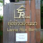 Φωτογραφία: Lanna Rice Barn Home Stay