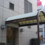 Photo of Meitetsu New Grand Hotel