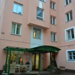 Photo of Hotel Rivoli Jardin