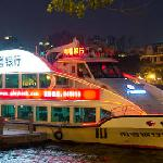 RIVER EXCURSION