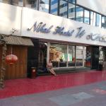 Photo of Nihal Hotel