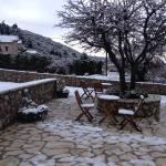 Agiannorema Guesthouse Foto