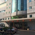 Фотография Holiday Inn Shanghai Pudong