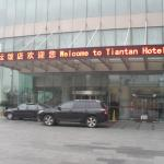 Photo of Tiantan Hotel