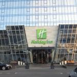 Holiday Inn Tbilisi Foto