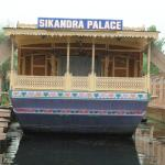 Sikandra Palace Group Of Houseboats