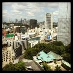 Photo de The Capitol Hotel Tokyu