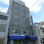 Photo de Hotel Paco Obihiro 2