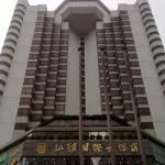 Foto de Shantou International Hotel