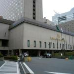 Photo of RIHGA Royal Hotel Osaka