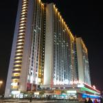 Photo of Tourist Hotel Complex