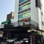 Location is about 200 metres from LiuHe night market. It is along minzhuheng road, and not in mi
