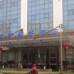 Photo of Traders Fudu Hotel Changzhou