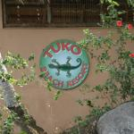Photo of Tuko Beach Resort