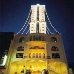 Photo of Cititel Penang