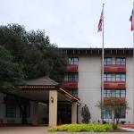 Photo of Clarion Inn Austin North