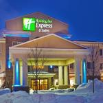 Photo of Holiday Inn Express Omaha West