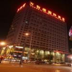 Photo of Jinjiang Wonhure International Hotel