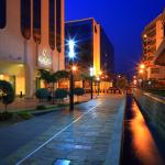 Photo of Hotel Oro Verde Guayaquil