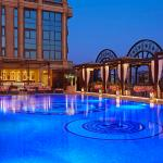 Photo of Four Seasons Hotel Cairo at the First Residence