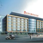 Photo de Jingtailong International Hotel