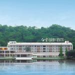 Photo de Baiyun Lake Bank Hotel